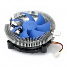 Aigo M2 PVC + Aluminum 7-Blade 2100RPM CPU Cooler - Blue + Silver + Black (25cm)