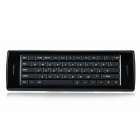 DOFEEL DF20 2.4GHz Three-Axis Gyro Air Mouse & Keyboard - Black