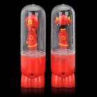 Romantic Traditional Chinese Wedding RGB Light Induction Couple Lamps - Red (Pair / 3 x AG13)