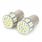 1156 5W 200lm 50-SMD 1206 LED White Car Steering Light (12V / 2 PCS)