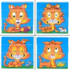 Guanghua 10203 Change Face Cat Pattern Assemble Puzzles Toy for Kids - Multicolored