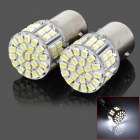 1157 5W 200lm 6000K White Light 50-SMD 1206 LED Car Turn Signal Lamp (DC 12V / 2 PCS)