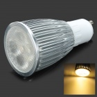 GU10 5W 500lm 3250K 5-LED Warm White Spotlight (AC 85~265V)