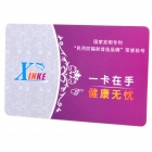 XK998 Anti-Electromagnetic Radiation Protection Card - Purple + Grey