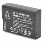 ismartdigi DMW-BLD10E Replacement 7.2V 1010mAh Battery Pack for Panasonic DMC-GF2 / G3 / GX1 - Black