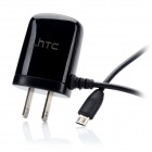 Micro 5-Pin US Plug Power Adapter for HTC / Samsung / BlackBerry - Black