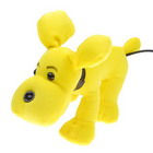 Lovely Little Yellow Puppy USB  Spy Webcam (350K-Pixel)