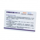 Radiation-Resistant Radiation protection EMC Card - Deep Blue
