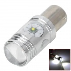 C20121205-6 1156 20W 900lm 4-LED White Light Car Backup / Steering Light - (DC 12V)