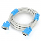 JJB VGA 3+4 Male to Male Connection Cable - Grey + Blue (3M-Length)