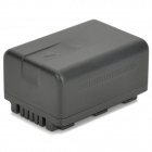DSTE VW-VBK180 Replacement 3.7V 2500mAh Battery for Panasonic SD 80 / HS80 / H101 / SD90 - Black