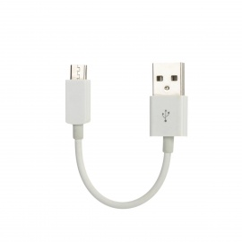 Micro USB to USB Data Charging Cable for Samsung + More - White (10cm)