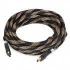 24K Gold Plated 3D 1080P HDMI V1.4 Male to Male Connection Cable - Beige + Black + White (500cm)