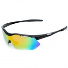 CARSHIRO 7157 Outdoor Sport Man's Windproof Polarized Sunglasses Goggle - Black