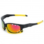XunQi 077 Outdoor Cycling Sport UV400 Windproof Dust-Proof Sunglasses Goggle - Black + Yellow