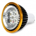 GU10 5W 420lm 3500K Warm White 5-LED Bulb (220V)