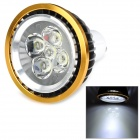 GU10 5W 420lm 6500K White 5-LED Spot Light - Black + Golden (220V)