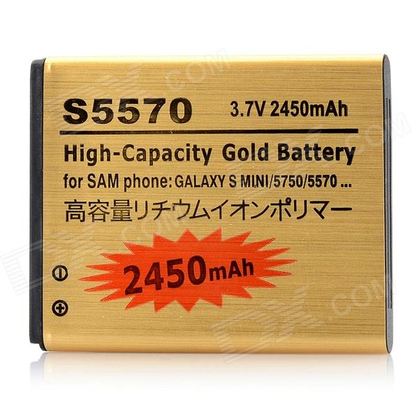 Replacement 3.7V 2450mAh Dual Core Decoding Battery for Samsung Galaxy Mini / S5570 - Golden