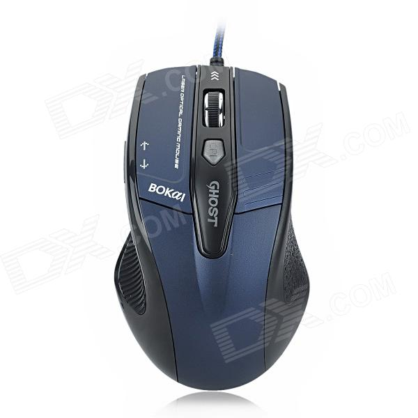 G8 Wired USB 1000dpi Optical Mouse - Deep Blue + Black