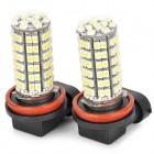 SENCART H8 5.5W 288~384lm 96-SMD 3528 LED White Light Car Foglight - (DC 12V / 2 PCS)