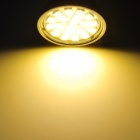GU10 4W 300lm 2700~3300K Warm White 20-SMD 5050 LED Lamp (175~265V)