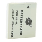 DSTE NB-4L 1500mAh Battery for Cannon IXUS 110 120 130 115 220 - Grey