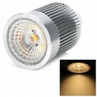 GU10 7W 600lm 3000~3500K Warm White COB LED Bulb (AC 110/220)
