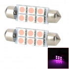 SJ50-41-6P Festoon 41mm 1W 120lm 6-SMD 5050 LED Pink Car Reading Light (12V / 2 PCS)
