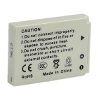 DSTE NB-5L Replacement 3.7V 1500mAh Battery for Canon IXUS 990 / S110 / SX220 / SX230 - Grey