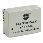 DSTE NB-7L Replacement 7.4V 1800mAh Battery for Canon G10 / G11 - G12 / SX30 IS - Grey