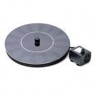 Round Floating Type Brushless Solar Powered Water Pump - Black