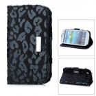 KALAIDENG Protective PU Leather Case for Samsung Galaxy S3 i9300 - Black