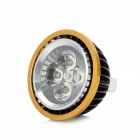 GU5.3 5W 420lm 6500K 5-LED White Light Lamp - Black + Golden (12V)