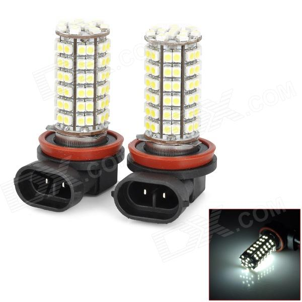 SENCART H11 5.5W 384lm 96-SMD 3528 LED White Light Car Front Fog Lamp - (DC 12~24V / 2 PCS)
