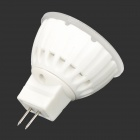 GU4 1W 90lm 6000K 1-LED Cool White Light Reusable Lamp