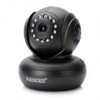 Wanscam 300KP CMOS Network Infrared IP Camera w/ Wi-Fi (Free DDNS) - Black