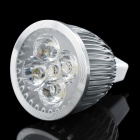L20121229-12 GX5.3 5W 12V 3500K 450lm Warm White Light 5-SMD-LED-Lampe - Silber + Weiß