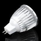 L20121229-12 GX5.3 5W 12V 3500K 450lm Warm White Light 5-SMD LED Lamp - Silver + White
