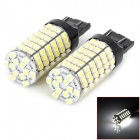T20 9W 540lm 120-3528 SMD LED White Light Car Brake / Turn Signal Lamp (12V / 2 PCS)