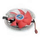Cooling A-16 Professional 7-Blade CPU Cooling Fan - Red + Silver (25cm-Cable)