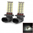 SENCART 9005 5.5W 384lm 6500K 96-3528 SMD LED White Light Car Front Foglight (12~24V)