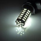 SENCART 9006 5.5W 288~384lm 96-SMD 3528 LED White Light Car Foglight - (DC 12~24V / 2 PCS)