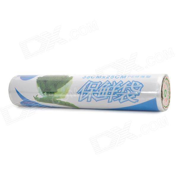 Breaking Environmental Protection PE Freshness Protection Package for Food - White (50PCS)