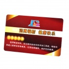XK998 Radiation-Resistant Anti-Electromagnetic Radiation Protection Card - Brown