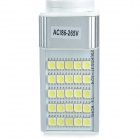 G24 5W 450lm 6300K 25-5050 SMD Cold White Light Lamp