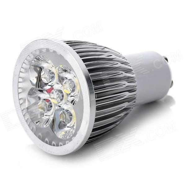 L201229-2 GU10 5W 450lm 3500K Warm White 5-LED Light Bulb - Silver (85~245V)