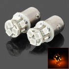 1157 / BAY15D 1.3W 150lm 8-5050 SMD LED Yellow Light Car Turn / Brake / Tail / Backup Lamp (12V)