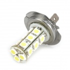 H75018W H7 3W 6000K 350lm 18-SMD 5050 LED White Car Fog Lamp (12V)