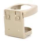 XGD-328 Folding ABS Drink / Water Cup Holder - Beige