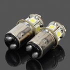 1157 BAY15D1.3W 6000K 150lm 8-SMD 5050 LED White Car Steering / Reversing Lamps (2 PCS / 12V)